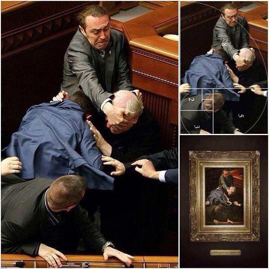 Espiral de Fibonacci en pelea real en el parlamento ucraniano